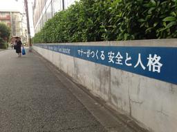 20130818_5.jpg