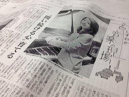 20131223WEBなんか美智幾夜.JPG