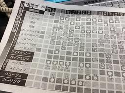 20140121ウェブ五輪.jpg