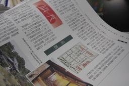 20141123WEB京都1-1.jpg