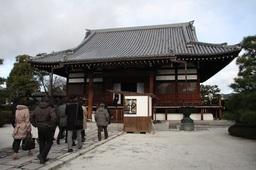 20141126WEB京都2-1.jpg
