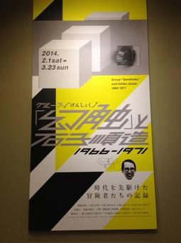 20140209WEBのみコラム幻職.JPG