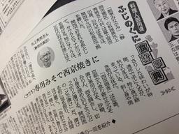 20140213webみなかみ.jpg