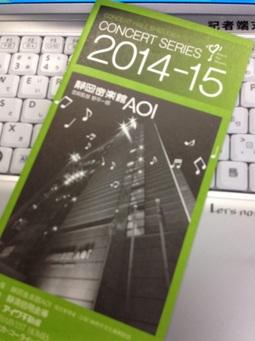 20140216AOI1.JPG