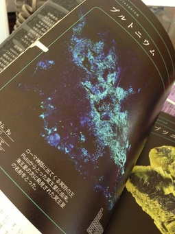 20140223ウェブコラム化学本2.jpg
