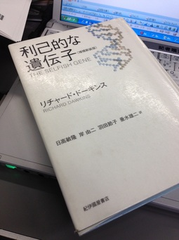 20140303web理系本.JPG