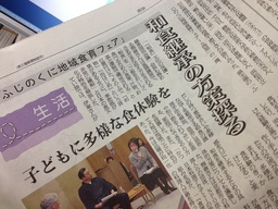 20140308web浜松2.JPG