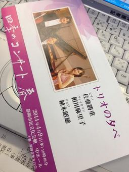 20140411web四季.jpg
