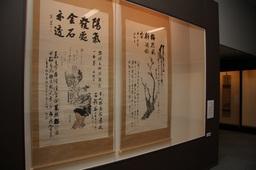 20140519駿府博物館.jpg