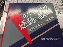 20140521webコラム.JPG