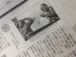 20140528webアクト.JPGのサムネール画像