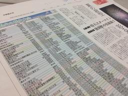 20140625web花火6.jpg