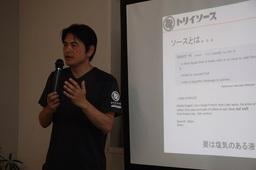 20140720webコラムソース2.JPG