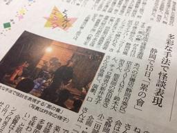 20140725webかさね.JPG