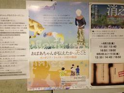 20140803webコラムおばあちゃん.jpg