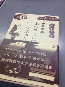 いっぴん本.jpg