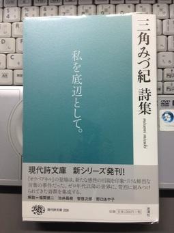 20141010webコラム三角.JPG