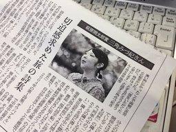 20141010webコラム三角2.JPG