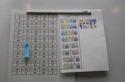 20141114web連詩4.JPG