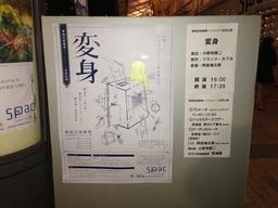20141214ウェブ酢パック.JPG