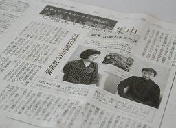 くらしグスコ.JPG