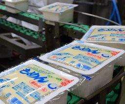 くらし豆腐①.JPG