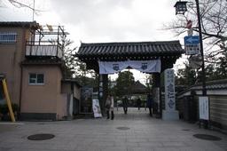 20150123web京都改1.jpg