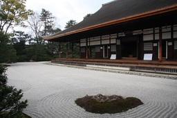 20150123web京都改3.jpg