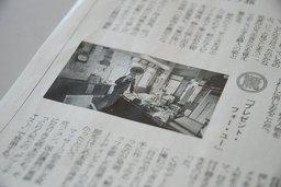 くらしプレゼント①.JPG