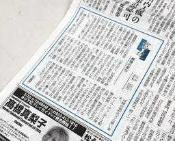 wakagishimadobe.JPG