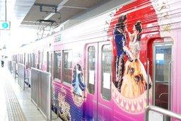 くらし美女電車①.JPG