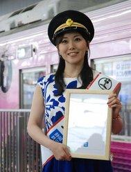 くらし美女電車③.JPG
