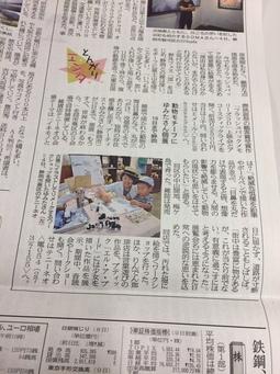yumitaIMG_4748.JPG