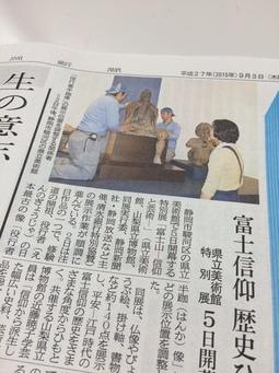 ふじさんIMG_5903.JPG