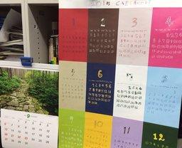 カレンダー1の.jpg