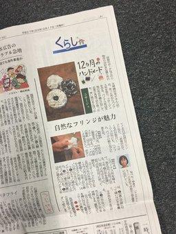 kosaji.jpg