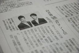 くらし向井.JPG