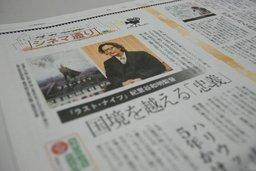 くらし紀里谷監督.JPG