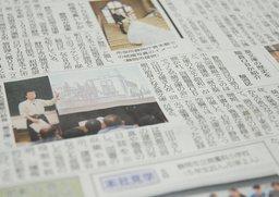くらし葵文庫.JPG