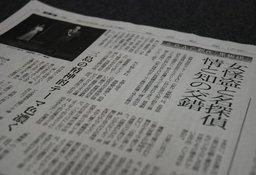 くらし黒蜥蜴③.JPG