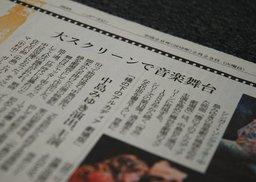 くらしアルカディア①.JPG