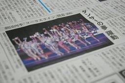 くらしコーラス.JPG