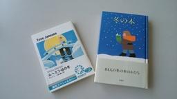 冬の本.jpg