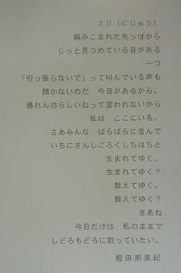 20poem1.jpg
