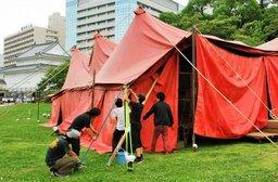 くらし紅テント①.JPG