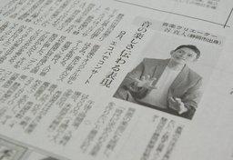 くらし谷さん.JPG