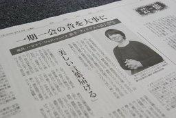 くらしジャズウィーク.JPG