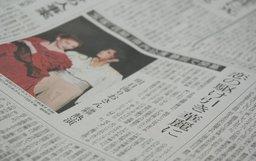 くらし宝塚会場②.JPG