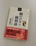 DSC_0002.JPGのサムネイル画像