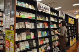 本のフェア.JPG